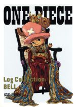 "ONE PIECE Log Collection""BELL""(TVアニメ第180話~第195話)(スリーブケース、ブックレット付)(通常)(DVD)"