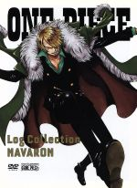 "ONE PIECE Log Collection""NAVARON""(TVアニメ第196話~第206話)(スリーブケース、ブックレット付)(通常)(DVD)"