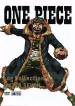 "ONE PIECE Log Collection""WATER SEVEN""(TVアニメ第229話~第247話)(スリーブケース、ブックレット付)(通常)(DVD)"