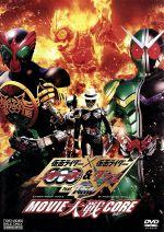 仮面ライダー×仮面ライダーOOO&W feat.スカル MOVIE大戦CORE(通常)(DVD)