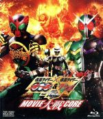 仮面ライダー×仮面ライダーOOO&W feat.スカル MOVIE大戦CORE(Blu-ray Disc)(BLU-RAY DISC)(DVD)
