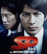 SP 野望篇(Blu-ray Disc)(BLU-RAY DISC)(DVD)