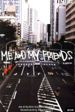 ME AND MY FRIENDS(通常)(DVD)
