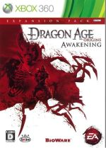 Dragon Age: Origins - Awakening(ゲーム)
