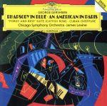 ガーシュウィン:ラプソディ・イン・ブルー、パリのアメリカ人(SHM-CD)(通常)(CDA)