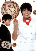 製パン王キム・タック<ノーカット完全版>DVD-BOX2(通常)(DVD)