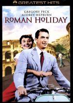 ローマの休日(通常)(DVD)