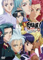 """天地無用!魎皇鬼 第三期 DVD""""纏(まとめ)""""(通常)(DVD)"""