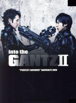 into the「G」Ⅱ ~映画「GANTZ PERFECT ANSWER」ナビゲートDVD~