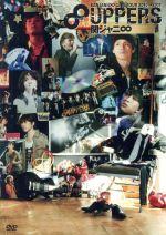 KANJANI∞ LIVE TOUR 2010→2011 8UPPERS(初回限定版)((三方背ケース、特典DVD1枚、写真集付))(通常)(DVD)