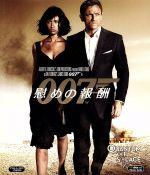 007/慰めの報酬(Blu-ray Disc)(BLU-RAY DISC)(DVD)