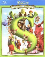 シュレック コンプリート・コレクション ブルーレイBOX(Blu-ray Disc)(BLU-RAY DISC)(DVD)