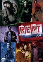 レント(通常)(DVD)