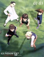 G-SELECTION 新機動戦記ガンダムW Endless Waltz DVD-BOX(三方背BOX、ブックレット付)(通常)(DVD)