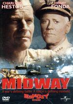 ミッドウェイ 特別版(通常)(DVD)