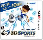 デカスポルタ 3Dスポーツ(ゲーム)