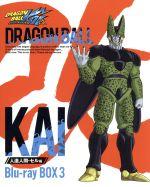 ドラゴンボール改 人造人間・セル編 BOX3(Blu-ray Disc)(三方背BOX、ブックレット付)(BLU-RAY DISC)(DVD)