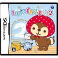 きれいずきん生活2(ゲーム)