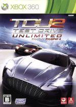 テストドライブ アンリミテッド 2(ゲーム)