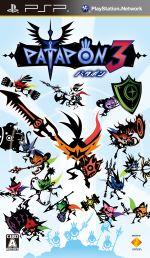 パタポン3(ゲーム)