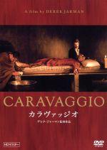 カラヴァッジオ オリジナル版(HDマスター)(通常)(DVD)