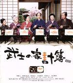 武士の家計簿(Blu-ray Disc)(BLU-RAY DISC)(DVD)