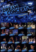 K-POP ドリームコンサート2006(通常)(DVD)