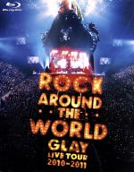 GLAY ROCK AROUND THE WORLD 2010-2011 LIVE IN SAITAMA SUPER ARENA-SPECIAL EDITION-(Blu-ray Disc)(BLU-RAY DISC)(DVD)