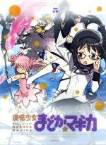 魔法少女まどか☆マギカ 5(完全生産限定版)(Blu-ray Disc)(CD1枚、三方背クリアケース、特製ブックレット付)(BLU-RAY DISC)(DVD)