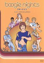 ブギーナイツ(通常)(DVD)