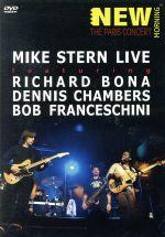 パリ・コンサート 2004 featuring リチャード・ボナ、デニス・チェンバース(通常)(DVD)