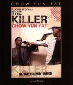 狼/男たちの挽歌・最終章(Blu-ray Disc)(BLU-RAY DISC)(DVD)