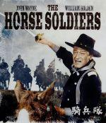 騎兵隊(Blu-ray Disc)(BLU-RAY DISC)(DVD)
