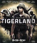 タイガーランド(Blu-ray Disc)(BLU-RAY DISC)(DVD)