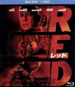 RED/レッド ブルーレイ+DVDセット(Blu-ray Disc)(BLU-RAY DISC)(DVD)