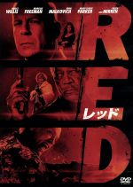 RED/レッド(通常)(DVD)