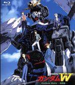 新機動戦記ガンダムW Endless Waltz 特別篇(初回限定版)(Blu-ray Disc)(スリーブケース、劇場版パンフレット縮刷版、ポストカード、生フィルムコマ、解説書付)(BLU-RAY DISC)(DVD)