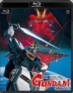 機動戦士ガンダム 逆襲のシャア(Blu-ray Disc)(BLU-RAY DISC)(DVD)