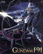 機動戦士ガンダムF91(初回限定版)(Blu-ray Disc)(スリーブケース、劇場パンフレット縮刷版、ポストカード、生フィルムコマ、16P解説書付)(BLU-RAY DISC)(DVD)