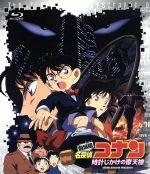 劇場版 名探偵コナン 時計じかけの摩天楼(Blu-ray Disc)(BLU-RAY DISC)(DVD)
