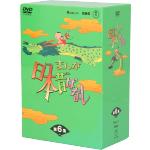 まんが日本昔ばなし DVD-BOX 第6集(通常)(DVD)