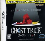 ゴースト トリック NEW Best Price! 2000(ゲーム)