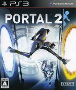 ポータル2(ゲーム)