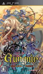 グングニル -魔槍の軍神と英雄戦争-(ゲーム)