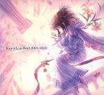 Key+Lia Best 2001-2010(DVD付)(通常)(CDA)