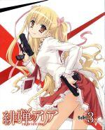 緋弾のアリア Bullet.3(Blu-ray Disc)(クリアケース付)(BLU-RAY DISC)(DVD)