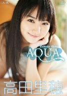 高田里穂 AQUA(通常)(DVD)