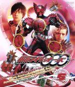 仮面ライダーOOO Volume6(Blu-ray Disc)(BLU-RAY DISC)(DVD)
