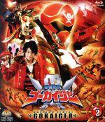 スーパー戦隊シリーズ 海賊戦隊ゴーカイジャー Vol.2(Blu-ray Disc)(BLU-RAY DISC)(DVD)