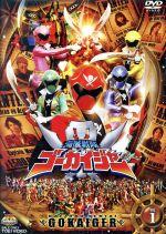 スーパー戦隊シリーズ 海賊戦隊ゴーカイジャー Vol.1(通常)(DVD)